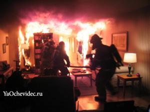 Очевидец пожара, видел поджог автомобиля или стал свидетелем пожара